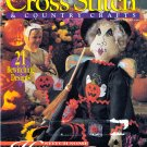 CROSS STITCH WITCH DOLL, ORNAMENTS HALLOWEEN FUN! COUNTRY SEPT.1994