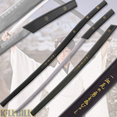 O-Ren Ishii sword in the Kill Bill
