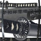 THE LAST SAMURAI KATANA SWORD