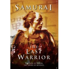 Samurai - The Last Warriors (Documentary) (2004)