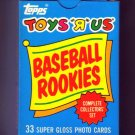 1987 TOYS r US Baseball Rookie Set - includes BARRY BONDS
