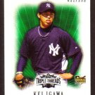 2007 Topps Triple Threads - Kei Igawa - Emerald Rookie card #d 031/239