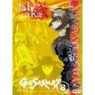 DAI- Guard DVD I Hostile Takeover Gasaraki Vol 8