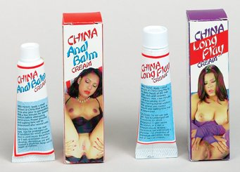 China Anal Balm  x 2  NW0104
