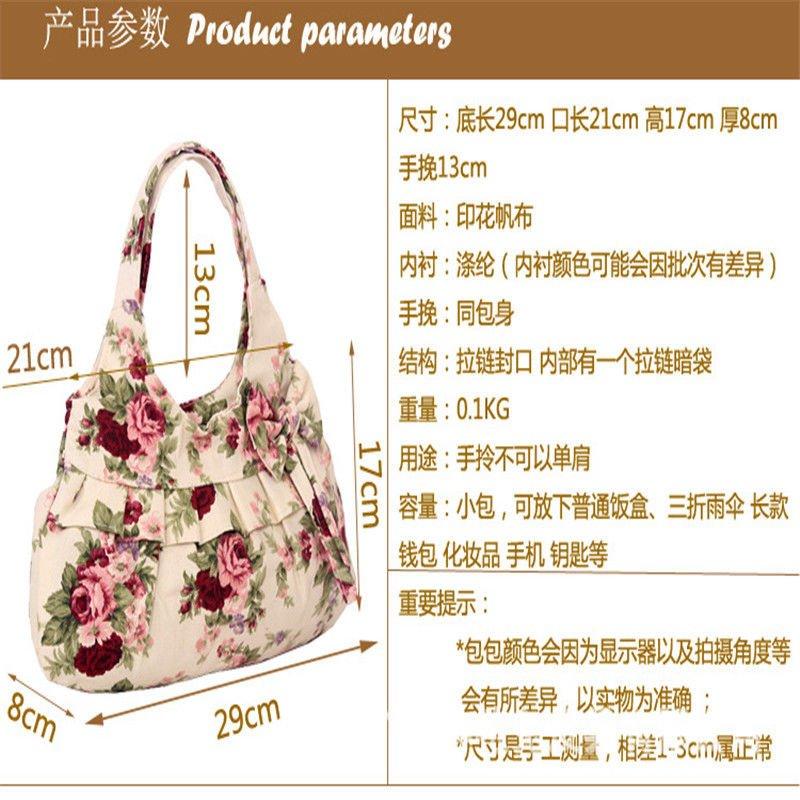 Women Canvas Handbag Casual Messenger Shoulder Satchel Bag Tote Shopping Soft