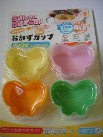 Set of 4 Silicone Butterfly Bento Cups