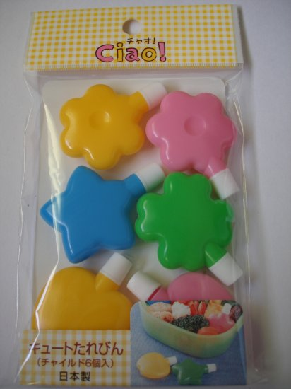 Set of 6 Cute Shaped Sauce Bottles