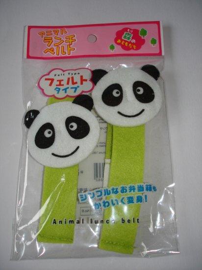 Panda Felt and Elastic Bento Belt Set