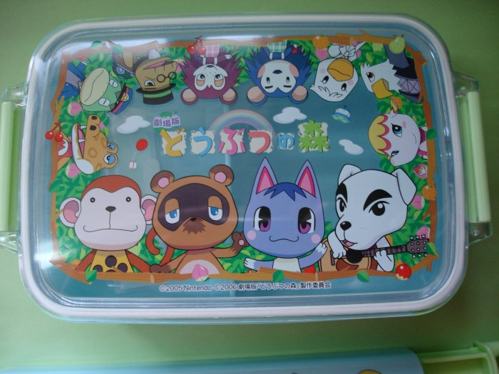 Cute Nintendo Animal Crossing Bento Box