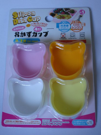 Cat Shaped Silicone Bento Cups set/4