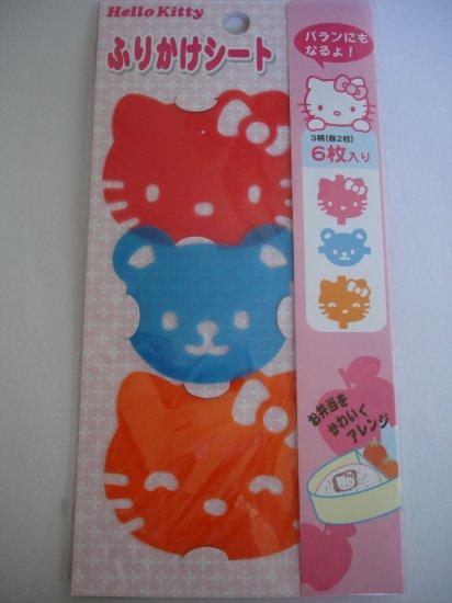 Hello Kitty Furikake Bento Stencil Set