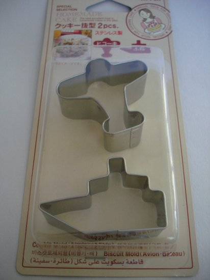 Set of two Mini Food Cutters, Airplane and Boat Shape