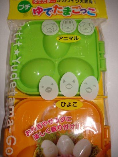 Quail Egg Molds