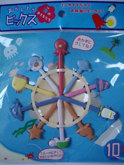 Ocean Theme Bento Picks