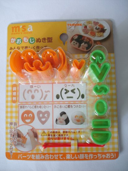 Face Food Cutters for Bento