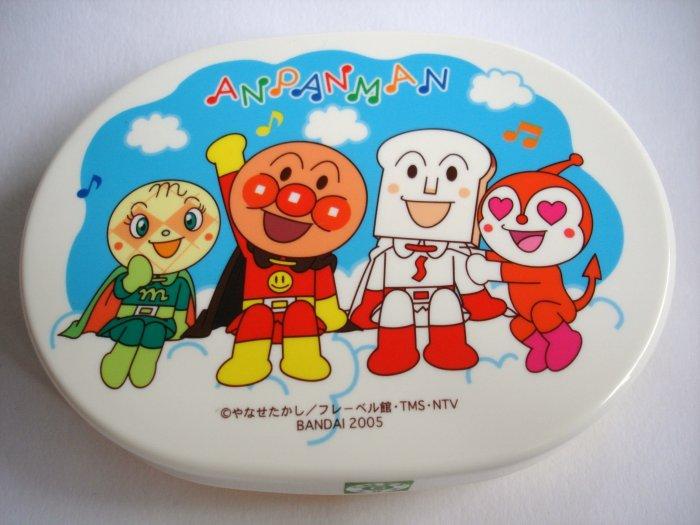 Anpanman Snack Size Bento Box