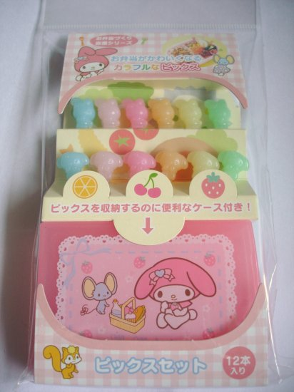 Sanrio My Melody Picks and Case