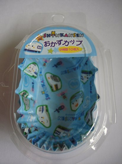 Sanrio Shinkansen Wax Paper Bento Cups