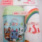 Nintendo Animal Crossing Bento Oshibori and Case