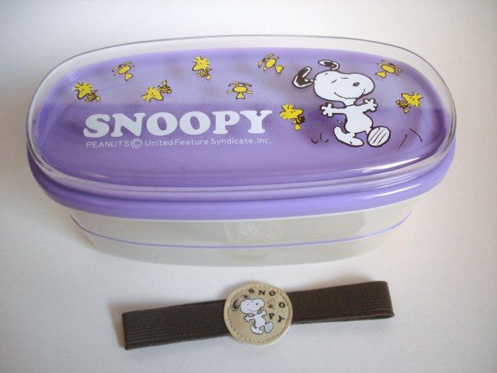 Purple Snoopy Two Tier Bento Box