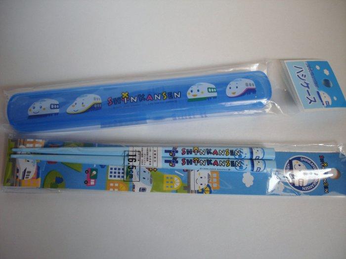 Shinkansen Chopsticks and Case