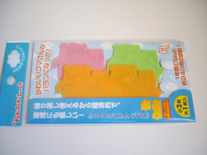 Set of 3 Silicone Bear Dividers