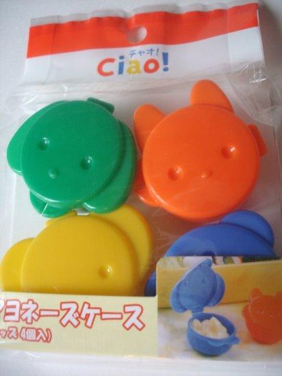Set of 4 Animal Shape Mayo Cups for Bento