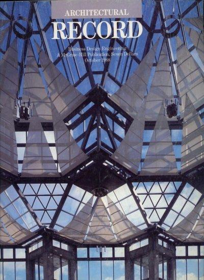 Architectural Record magazine October 1988