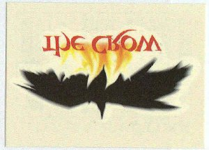 Crow City Of Angels #8 Temporary Tattoo Flaming Crow
