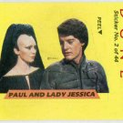 Dune 1984 Sticker #2 Chase Card Paul And Lady Jessica