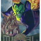 Marvel Metal #41 Super Skrull Silver Flasher Parallel Card