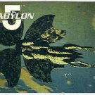 Babylon 5 Ultra 1995 Fleer #8 Hologram Card Transport