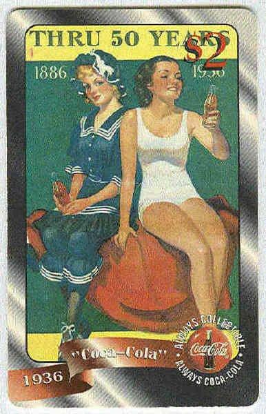 Coca Cola Sprint Fon 96 #27 $2 Phone Card
