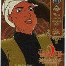 Jonny Quest 1996 #HC5 Hadjis Clues Trading Card