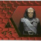 Star Trek TNG Season 4 #S20 Embossed Foil Chase Card