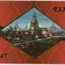 Star Trek TNG Season 5 #S27 Embossed Foil Chase Card