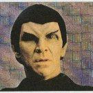 Star Trek Voyager Alien Spectra Foil #S2 Telek