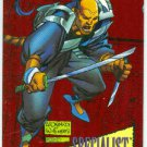 Marvel Universe 1993 #7 Red Foil Card 2099 Specialist