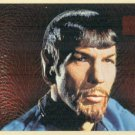 Star Trek Phase 2 #F2 Doppleganger Chase Card Spock