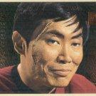 Star Trek Phase 2 #F3 Doppleganger Chase Card Sulu