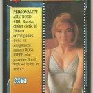 James Bond 007 CCG Tatiana Romanova Uncommon Game Card