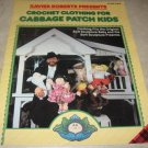 Crochet Clothing for Cabbage Patch Kids Xavier Roberts 7545 Plaid