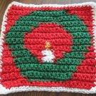 Christmas Crochet Wreath dish cloth