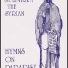 Hymns on Paradise - Ephrem the Syrian