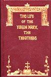The Life of the Virgin Mary, the Theotokos