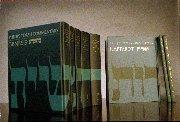 JPS Tanakh Commentary (11 Volumes)
