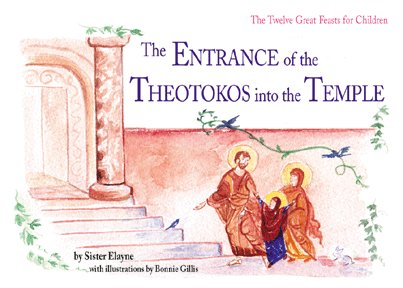 The Entrance of the Theotokos into the Temple (The Twelve Great Feasts for Children series)