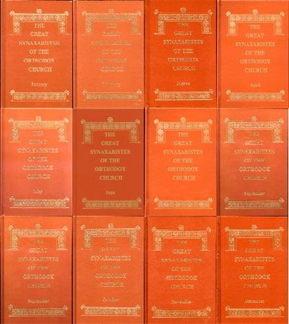 Great Synaxaristes - The Lives of the Saints (12 volumes)