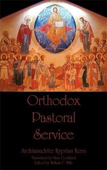 Orthodox Pastoral Service