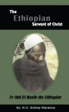 The Ethiopian Servant of God